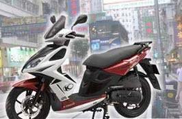 het-scooter-merk-kymco